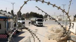 Pasca pembukaan Jalur Karim Abu Salim, PBB: Blokade Israel belum berakhir