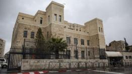 Pengadilan Israel Memvonis Seorang Warga Palestina dengan 18 Tahun Penjara dan Denda $ 142.000