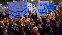 Partai sayap kiri Israel tolak hadiri peresmian kedubes AS di Al-Quds
