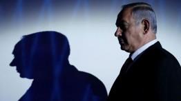 Israel tetapkan 4 syarat untuk akui rekonsiliasi Palestina