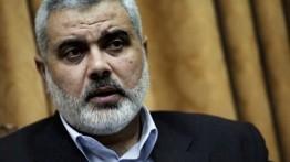 Ismael Haniya bahas situasi Gaza dengan Pemerintah Mesir
