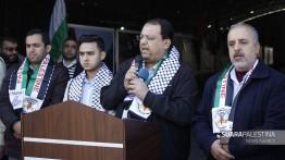 """Jihad Islam gelar pameran foto demonstrasi """"Great March of Return"""" di Jalur Gaza"""