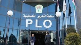 Pemerintah Palestina putuskan komunikasi dengan Amerika Serikat