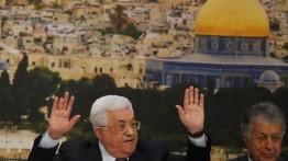 """Abbas kecam kebijakan Trump sebagai """"tamparan abad ini"""""""