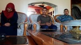 Tiga bersaudara di Khan Youniz idap penyakit langka