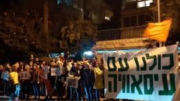 Haaretz: 88 Warga Arab Israel Terbunuh pada Tahun 2019