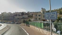 Kotamadya Israel melakukan pengukuran pada bangunan yang akan dihancurkan di Sur Baher