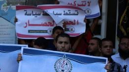OCHA Blokade Israel lumpuhkan sektor ekonomi di Gaza