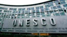 Resmi, Israel mundur dari UNESCO