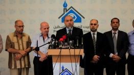 Universita al-Isra lakukan persiapan konferensi internasional PBB terkait krisis Palestina