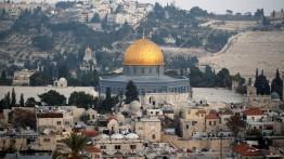 OKI mengutuk pembukaan terowongan Israel di Yerusalem