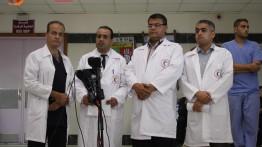 Menkes Gaza: Obat-obatan kemoterapi di Gaza habis total, nyawa pengidap kanker terancam