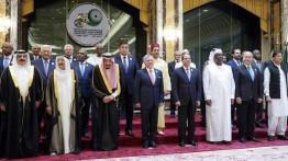 Organisasi Kerjasama Islam (OKI) adakan pertemuan membahas Deal of The Century