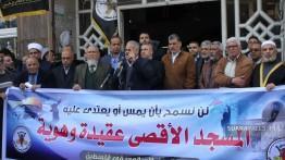 Gerakan Jihad Islami Palestina adakan aksi solidaritas terhadap warga Palestina Yerusalem