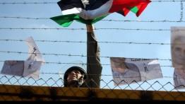 Washington: Kami siap membantu menyelesaikan konflik Israel dan Palestina