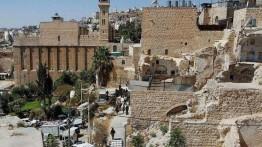 Isreal tutup masjid Al-Ibrahimiah demi perayaan Yom Kippur