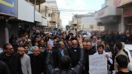 Warga Yordania gelar aksi solidaritas untuk Masjid Al-Aqsa