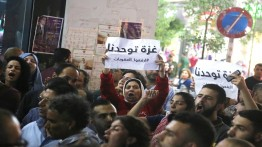 Aksi protes di Bethlehem, Amman dan Beirut menuntut mencabutan saksi atas Gaza