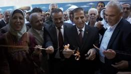Festival Kebudayaan di Gaza
