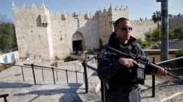 G4S terlibat dalam upaya pengambilalihan Al-Aqsa oleh Israel