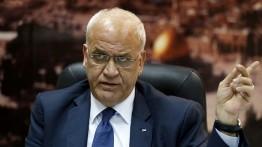 PLO: Wapres AS pimpin kampanyekan perang Salib di parlemen Israel