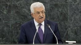 Palestina terpilih sebagai ketua 'G-77 dan Cina' untuk tahun 2019