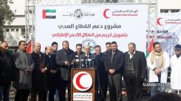 Uni Emirat Arab serahkan 5 kontainer medis ke Jalur Gaza