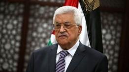 Presiden Mahmud Abbas ucapkan belasungkawa kepada korban jatuhnya pesawat militer di Pakistan