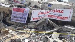 Jalur Gaza mengalami kerugian $ 9,5 juta akibat serangan Israel pada awal Mei