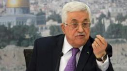 Atas undangan Al-Azhar, Presiden Palestina hadiri Konferensi Bela Yerusalem di Cairo pertengahan Januari mendatang