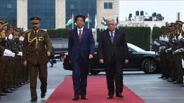 Jepang tidak akan memindahkan kedutaan dari Tel Aviv ke Yerusalem