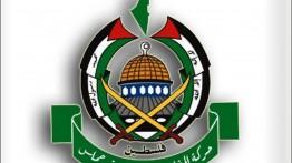 Hamas sampaikan belasungkawa kepada korban kecelakaan kereta api Mesir
