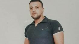 Pemuda Palestina ini akhirnya dibebaskan setelah mendekam 15 tahun mendekam di penjara Israel