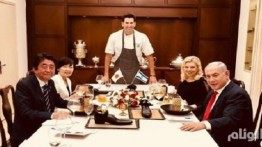 PM Jepang tersinggung atas sajian 'makanan penutup dalam sepatu' saat makan malam dengan PM Israel