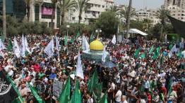 Tak terima dengan keputusan AS, ribuan warga Gaza gelar aksi protes