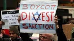 61 cendikiawan Yunani tuntut pemerintah memboikot Israel