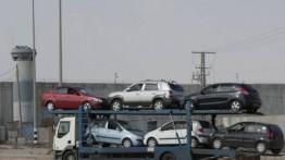 Israel hentikan impor mobil ke Jalur Gaza
