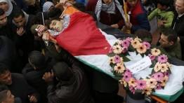 Musab Firas al-Tamimi, korban pembunuhan pertama Israel pada 2018