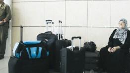 Larangan membawa leptop bagi warga Palestina yang melalui perbatasan Erez