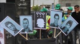 Israel akui sebagian tentaranya hilang di Gaza