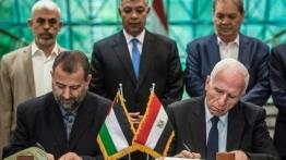 Analis politik: Israel berupaya gagalkan rekonsiliasi nasional