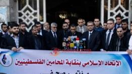 Persatuan Pengacara Palestina: Serangan terhadap terowongan Gaza langgar gencatan senjata