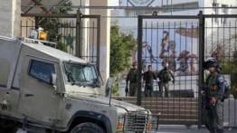 Pasukan pendudukan cegah mahasiswa memasuki Universitas Al-Quds