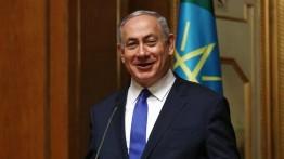 Hendak meraih dukungan, Israel siapkan dana bagi negara-negara miskin