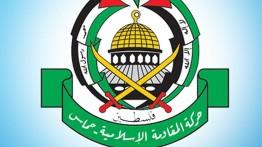 Hamas mengutuk serangan terhadap Garda Revolusi Iran