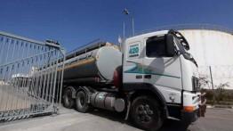 BBM bantuan Qatar tiba di Gaza