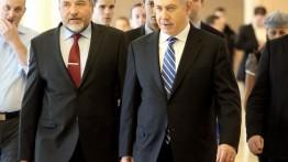 Bentuk lembaga penyelidik independen, PBB dituduh ''munafik'' oleh pejabat Israel
