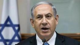Netanyahu: Kami tidak akan hentikan permukiman ilegal