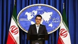 Iran tolak bantuan Amerika untuk melawan wabah Corona