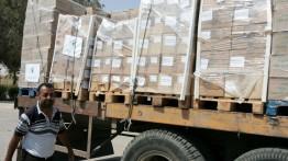 Untuk pertama kalinya dalam 8 bulan terakhir, Otoritas Palestina kirim bantuan obat-obatan untuk Gaza